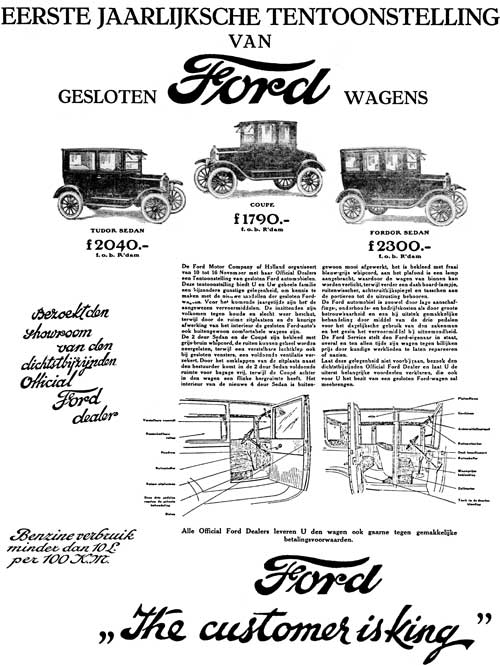 Ford-1924-11-08-fmc