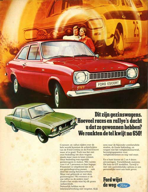 ford-1970-03-ford