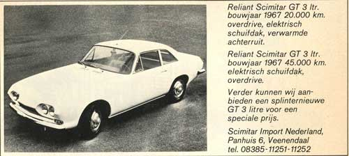 reliant-1969-12-scimitar
