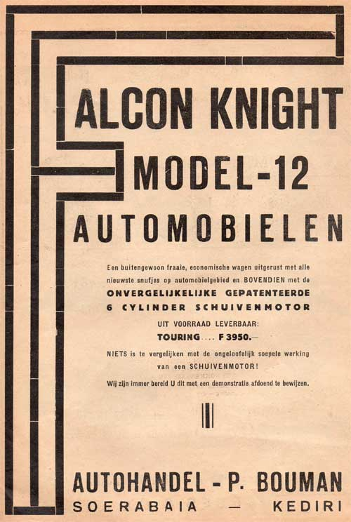 falcon knight 19290420 bouman