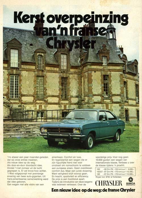 chrysler-1969-12-simca
